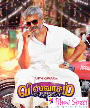 Just Four minutes scenes were trimmed from Ajiths Viswasam movie