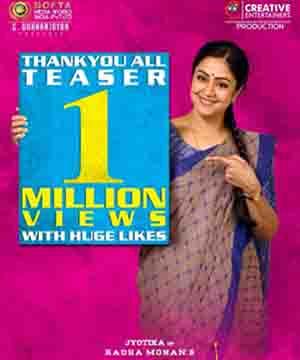 Jyothikas Kaatrin Mozhi teaser crossed 1M views