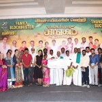 Kadai Kutty Singam success meet photos