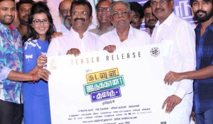 Kadavul irukaan kumaru teaser launch photos