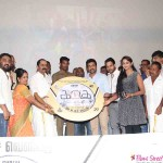 Kadugu movie press meet photos