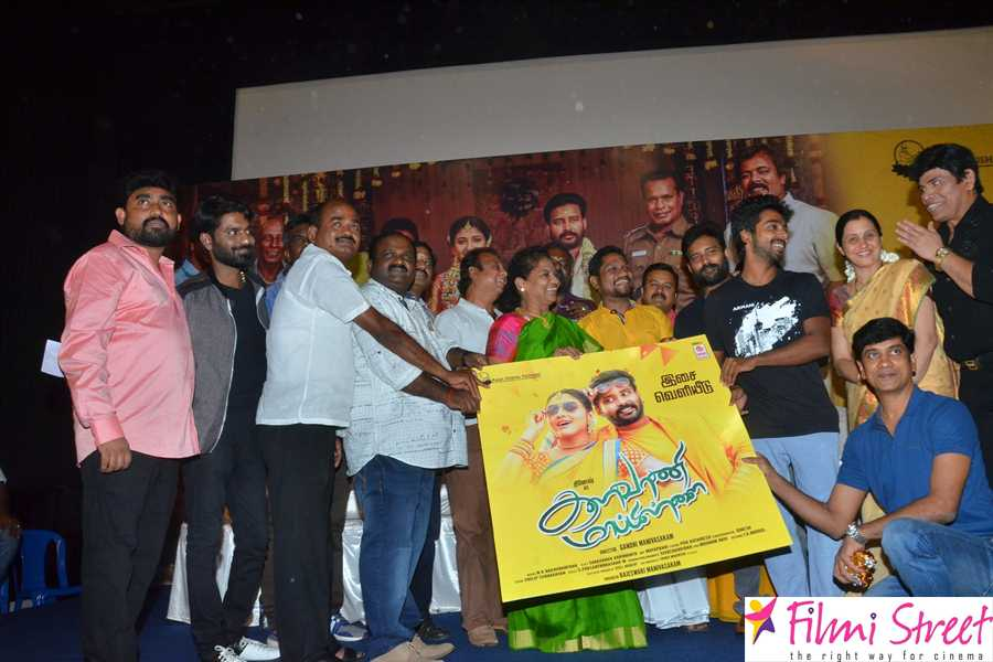 Kalavaani Mappillai Audio launch Photos