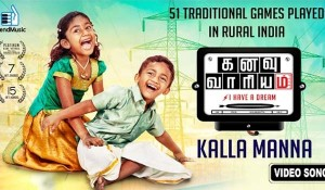 Kalla Manna mp3 audio songs