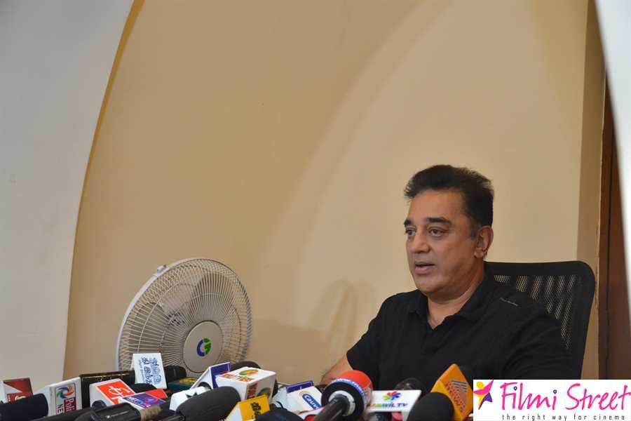 Kamal haasan press meet