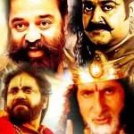 1000 கோடி பட்ஜெட்டில் கமல்-மோகன்லால்-அமிதாப்-நாகார்ஜூன்