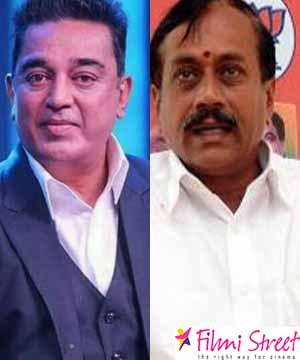 Kamal haasan and H Raja
