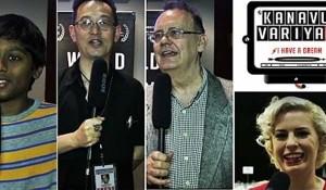 Kanavu Variyam World Premiere  Audience Feedback mp3 audio songs