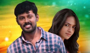 Kanavu Variyam mp3 audio songs