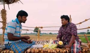 Kanavu Variyam Official Trailer