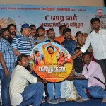 Kari mugan audio launch photos