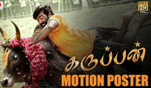 Karuppan mp3 audio songs
