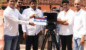 Karuththukkalai Pathivu Sei Movie Launch Photos