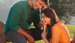 Kavalai Vendam Movie Stills
