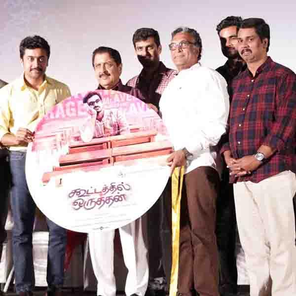 Kootathil oruthan Movie audio launch stills