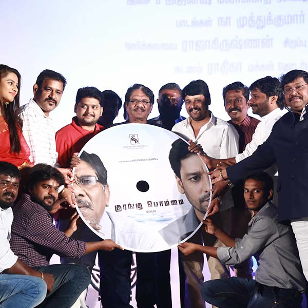 Kurangu bommai audio launch Photos