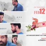 Kutty Story – Official Trailer