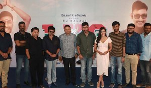 LKG Press Meet Photos