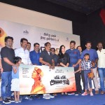 MMA Teaser Launch Photos