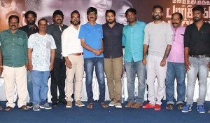 MPME Press Meet  Photos