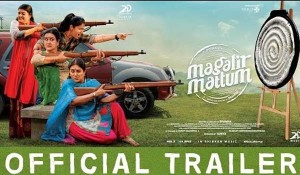 Magalir Mattum Official Trailer mp3 audio songs
