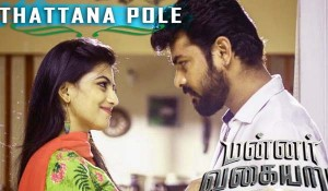 Thattana Pole mp3 audio songs