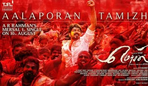 Mersal mp3 audio songs