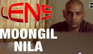 Moongil Nila mp3 audio songs