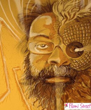 சூர்யா & விஜய்சேதுபதி படங்களுடன் மோத தயாரான கொசு படம் 'The Mosquito Philosophy'