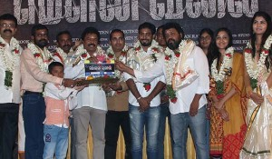 Mouna Valai movie pooja stills