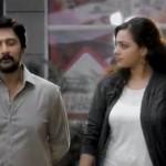 Mudinja Ivana Pudi Tamil Movie Teaser