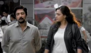 Mudinja Ivana Pudi Tamil Movie Teaser