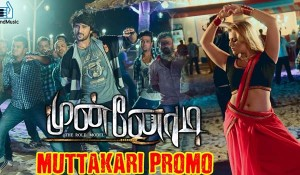 Munnodi Promo mp3 audio songs
