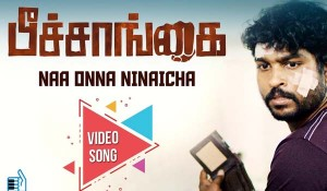 Naa Onna Ninaicha mp3 audio songs