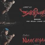Naachiyaar