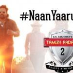 Naan Yaarumilla