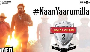 Naan Yaarumilla mp3 audio songs