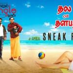 Naanum Single Thaan – SNEAK PEEK