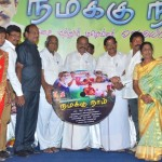 Namakku naam movie audio launch photos