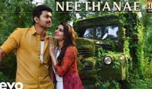 Neethanae