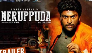 Neruppuda mp3 audio songs