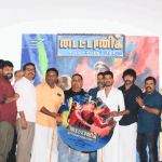 Kaadhalum Kavundhu Pogum Movie Audio launch stills