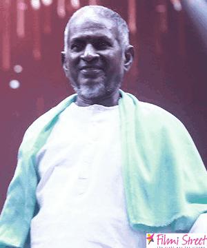இளையராஜாவுக்கு கேரள அரசின் ஹரிவராசனம் விருது
