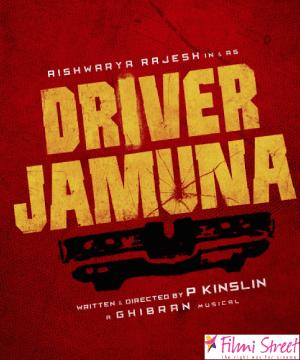 Driver Jamuna