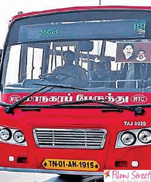 தமிழகத்தில் 4 மாவட்டங்களுக்கு பஸ் இல்லை; எச்சில் துப்பினால் அபராதம்
