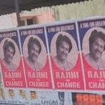 RAJINI FOR CHANGE… ரஜினி ரசிகர்களின் அதிரடி போஸ்டர்..; ஓ விஷயம் இதுதானா.?