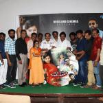 Ithu En Kaadhal Puthagam Audio Launch Photos