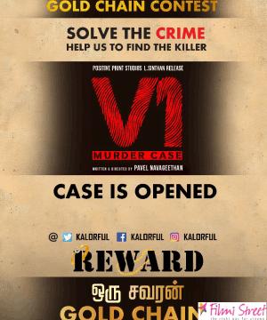 V1 movie poster