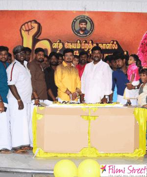 Vijay sethupathi fans
