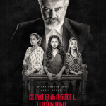 Nerkonda Paarvai First look