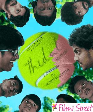 கிரிக்கெட் விளையாட 'திடல்' தேடி அலையும் 5 ஹீரோக்கள்